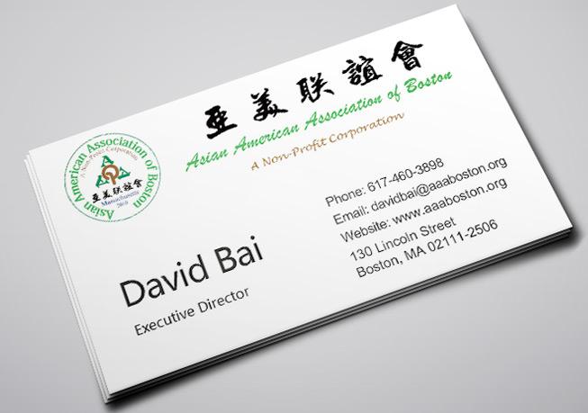 Asian american association of boston boston web power asian american association of boston reheart Choice Image