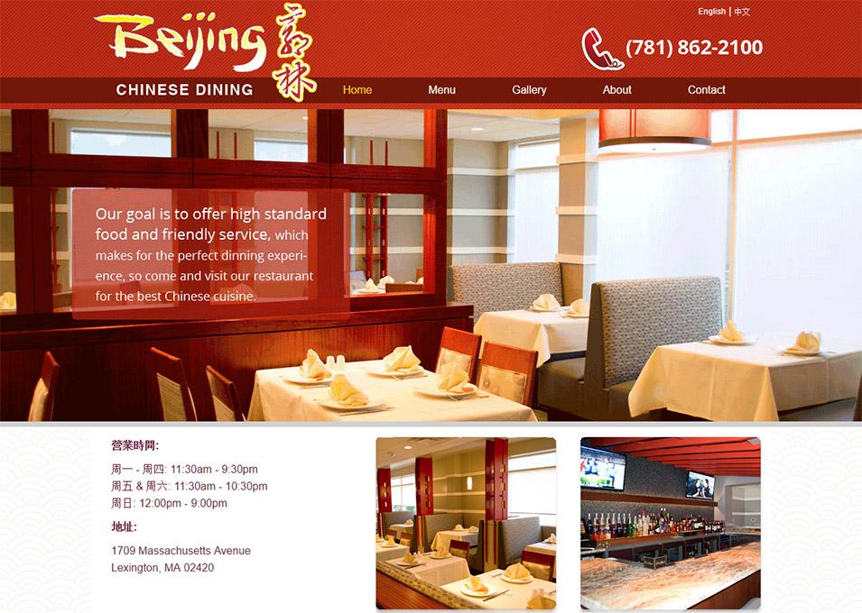 Golden Dragon Chinese Restaurant Davenport Fl