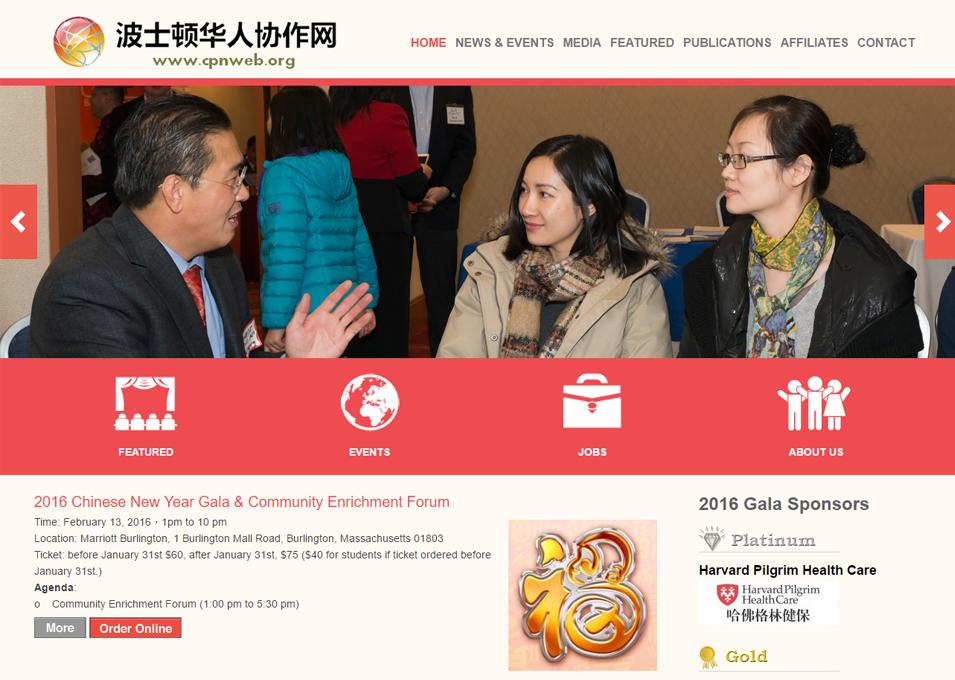 Chinese American Biomedical Association Caba Boston