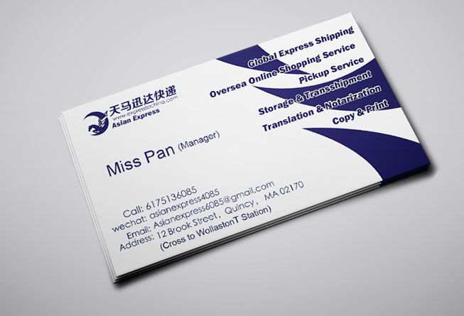 Express to china business cards boston web power reheart Gallery