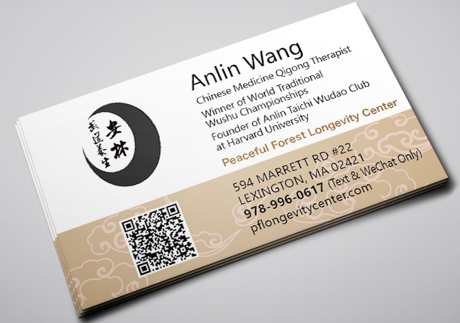 Peaceful forest longevity center boston web power description 20161207 peaceful forest longevity center business card design colourmoves